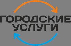 Городские услуги в Краснодаре