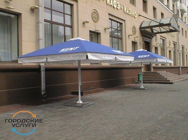 Уличный зонт 3х3 м. телескопический