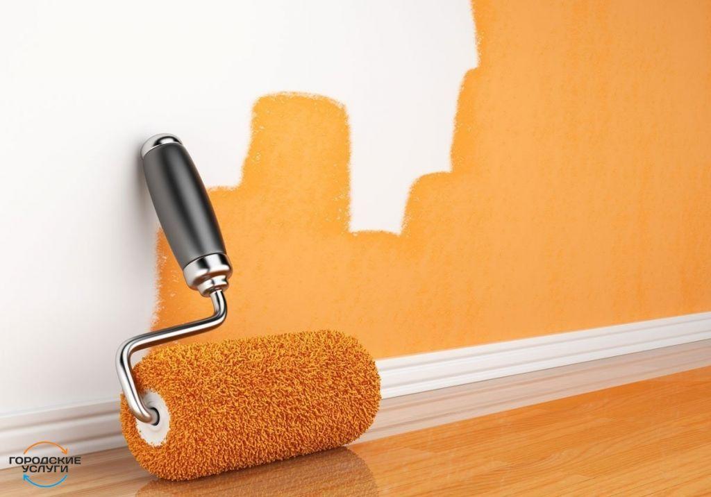 Покраска стен, Ремонт, отделка помещений 14 февраля