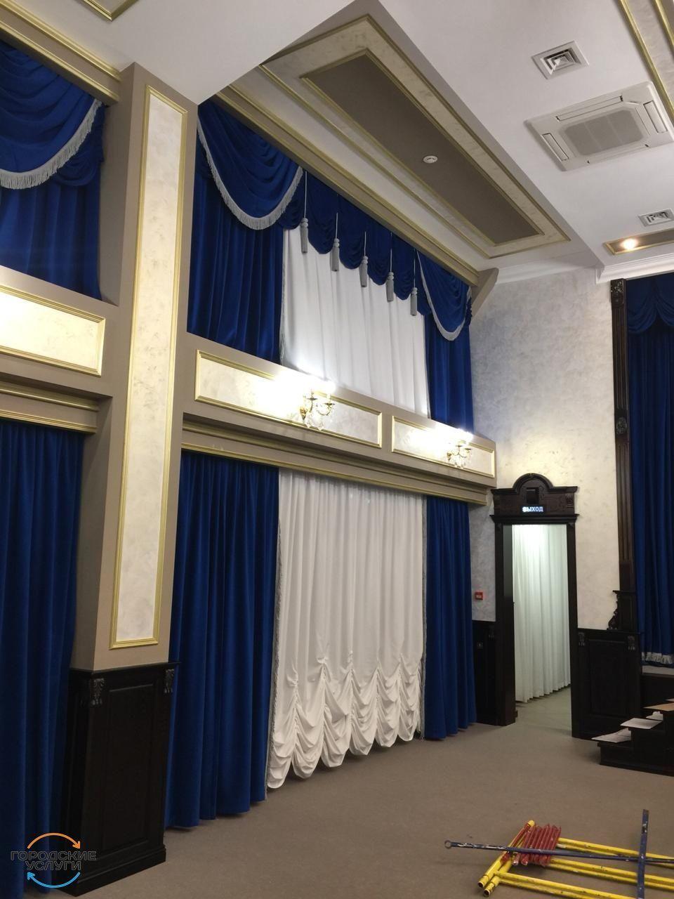 Пошив штор и одежды сцены для бюджетных  организаций.