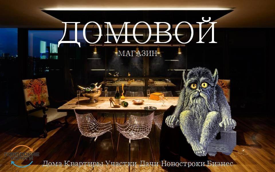 НЕДВИЖИМОСТЬ И БИЗНЕС в Краснодарском крае.