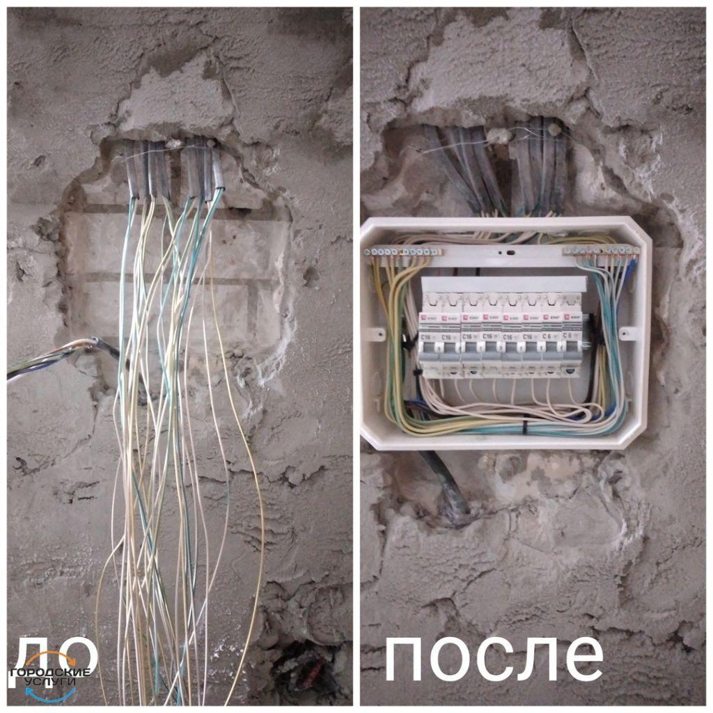 Электрик. Электромонтаж.