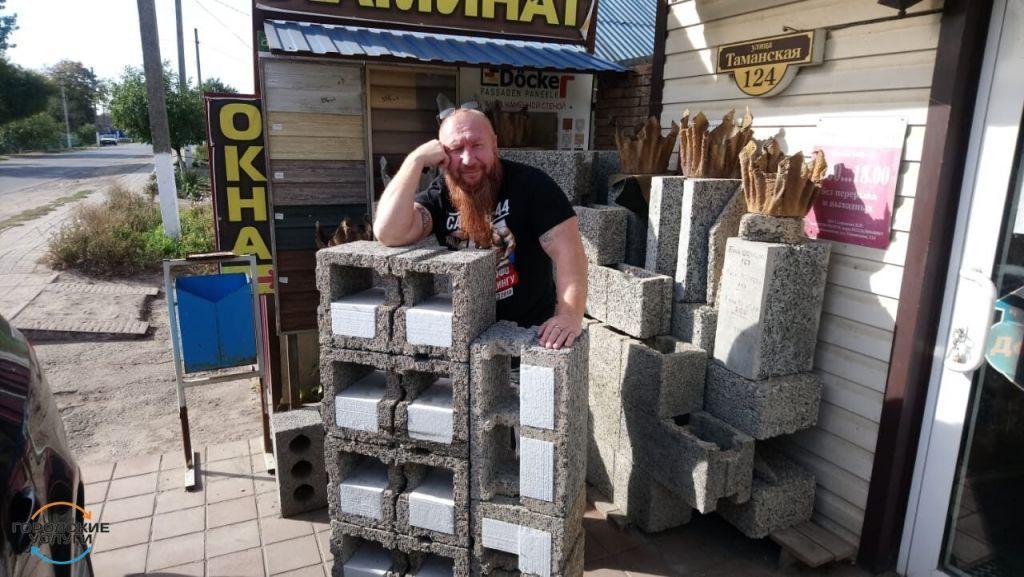 Монтаж Окон ст Каневская